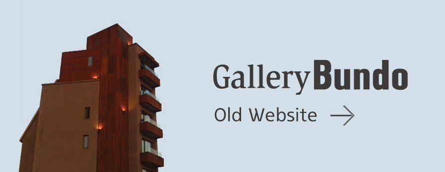 GalleryBundo old website